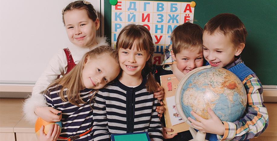 Образование в нашей школе - будущее вашей семьи!
