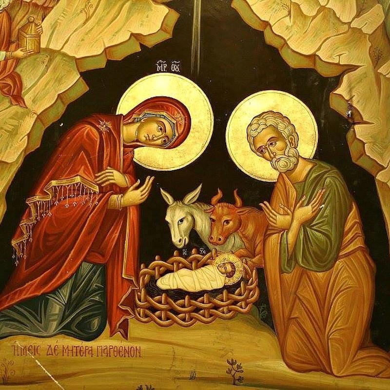 «Поздравляем с Рождеством Христовым»