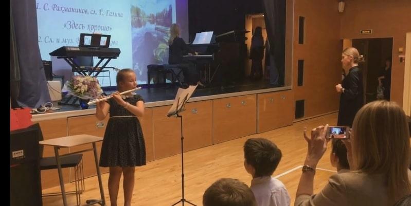 «Флейта в Школе Шостаковичей»